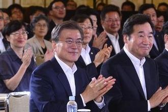 문재인 정부, 재정개혁 통한 지출 효율성 제고 '역점'
