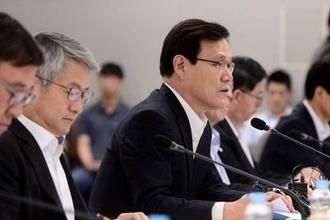 정부, 8월까지 공공기관의 소멸시효완성채권 21조원 소각