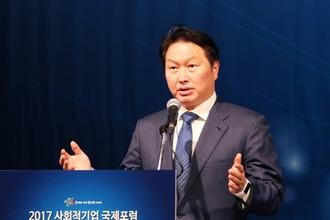 SK 최태원 회장, 그룹 재도약 위해 계열사 효율적 재편 중