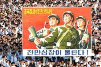 """北리스크에 금융시장 불안 높아져···""""이상징후 발생시 신속 대응"""""""