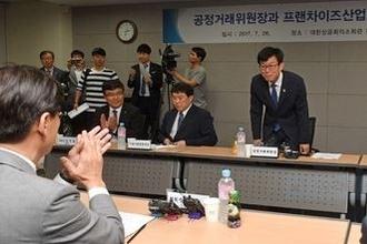 공정위, 유통업체 '징벌적 손해배상제' 확대