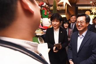 """김동연 """"일자리 안정 시행계획, 소상공인에 직접 설명"""""""
