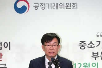 """김상조 """"대기업, 가장 큰 위험요소는 '평판'…협력사와 적극 개선에 나서야"""""""