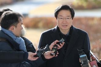 해수부, 김영석 前 장관 검찰 소환에 '결국 올 것이 왔다'