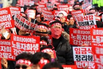 금호타이어 노사 협상 결렬…노조 이틀간 '부분파업' 돌입