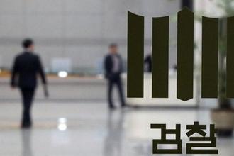 강원랜드 점수 조작 부정 합격자 226명 3월말까지 퇴출