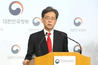 "NYT ""한미, FTA 개정 협상서 '환율조작 금지' 부가 합의 맺어"""