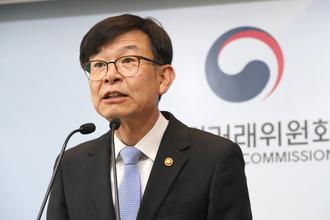 공정위, '삼성·롯데 총수' 이재용 · 신동빈으로 '변경'