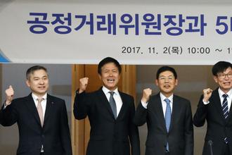 """文대통령 1년, 재벌개혁 반쪽 성과 그쳐…""""제도 개선 뒤따라야"""""""