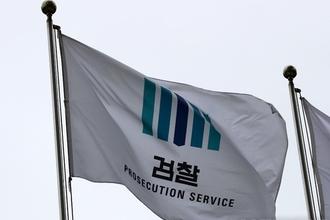 검찰, '제3노총 공작' 관여 의혹...고용노동부 압수수색