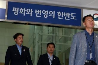평양정상회담, 삼성·SK·LG·현대차 등 4대그룹 동행...정의선은 불참?