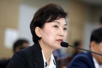 """김현미 국토부 장관 """"9·13 대책 이후 부동산 과열 진정되고 있어"""""""