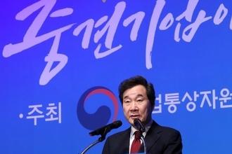 """이낙연 총리 """"올 상반기 신규 일자리 절반은 중견기업이 만들어"""""""