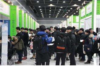 2019년 공공기관 채용정보박람회 성황리 열려