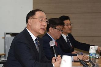 """홍남기 부총리 """"바이오·헬스 R&D에 연내 2조 투자 발표"""""""