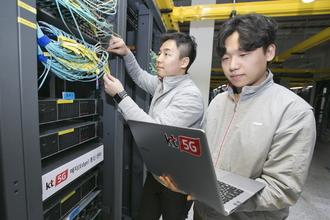 KT, 전국 8개 도시 '5G 에지 통신센터'구축