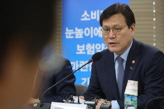 """금융위원회 """"주택연금 가입연령 낮추고 청년 전월세 지원 확대"""""""