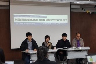 """경제사회노동위원회 보이콧 3명 위원 """"취약계층 목소리, 사회적 대화 주축돼야"""""""