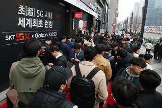 """""""갤럭시S10 5G 예약률 좋았다""""…실제 개통으로 이어질까"""