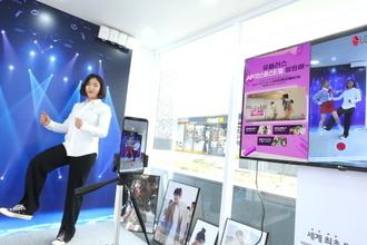 """""""스타와 함께 춤을""""…LG유플러스, 증강현실 댄스페스티벌 이벤트"""