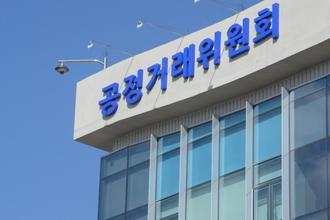 공공기관 발주서 입찰짬짜미…공정거래위원회, 11개 기술업체 제재