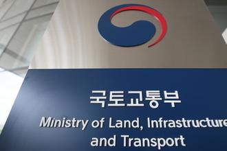 국토교통부, 19일 '국토교통 R&D 좋은일자리 박람회' 개최