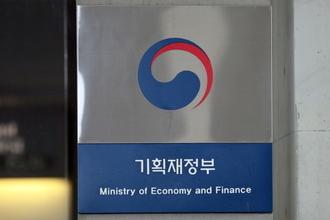"""기획재정부, 제5차 한-중남미 비즈니스 서밋…""""민간 협력 확대"""""""