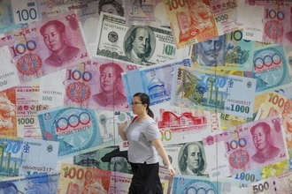 """IMF """"아시아 성장 전망 눈에 띄게 나빠져""""…""""韓, 재정 여력 있어"""""""
