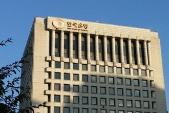 한국은행, 29일 지급결제제도 컨퍼런스…지급결제 발전 모색