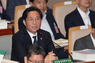 """성윤모 산업통상자원부 장관 """"한전 전기요금 특례할인 일괄 폐지 적절치 않다"""""""