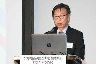 """산업통상자원부 """"2020년 산업혁신인재 성장지원 예산 104억 증액"""""""