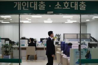 은행 대출금리, '역대 최저치 경신'