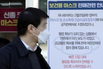 국세청, 마스크 '블로운(MB) 필터' 제조업체 사재기·폭리·밀수출 여부 점검
