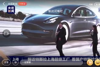 테슬라, 도요타 제치고 세계 車업계 시가총액 1위 등극