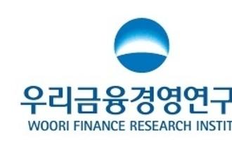 """우리금융연구소 """"바이든 승리시 한국 GDP 성장률 0.1~0.3p↑"""""""