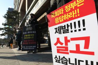 """정부 """"거리두기 단계·영업제한 완화 여부 주말 발표"""""""