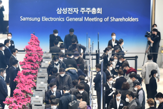 '215만 주주' 삼성전자 정기주총 3월17일 개최...사상 첫 온라인 중계