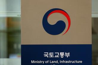 """국토부 '실거래가 띄우기' 기획조사 돌입…""""의심사례 상당수 포착"""""""