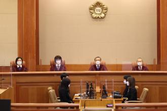 '양심적 예비군 거부' 처벌 조항…헌재, 판단없이 각하