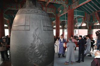 서울시, 코로나19에 제102주년 3·1절 기념 타종행사 취소