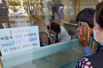 요양병원·시설 임종·중환자, 9일부터 대면 면회한다