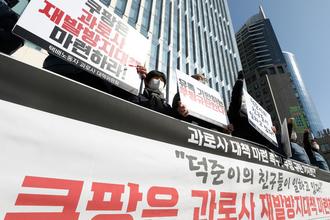"""쿠팡 """"배송기사 사망원인 확인절차 적극 협력"""""""