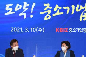 """박영선, 중기중앙회 찾아 """"中企 자금난 해소, 최우선 과제"""""""