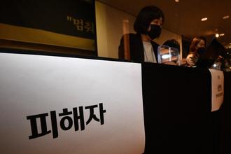 """박원순 피해자 """"민주당서 시장될까 두렵다"""" 작심 비판"""