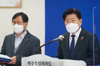 """오영훈 """"제주 제2공항 예정지 투기의혹, 특수본이 수사해야"""""""