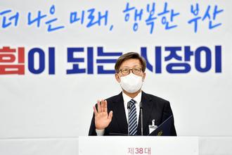 """박형준 신임 부산시장 """"코로나19 위기, 협치 시정 펼치겠다"""""""