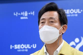 """오세훈 """"정부 규제방역으로 고통""""…'서울형 상생방역' 추진"""