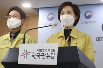 서울 학생·교직원, 오세훈 제안 '자가검사키트' 대신 'PCR'로 선제검사