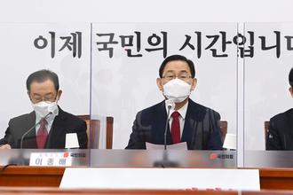 """주호영 """"합당, 국당 결과 따를 것…이재용 사면 생각 안해"""""""