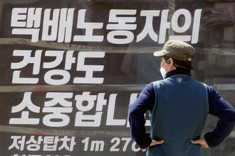 """고덕 아파트 측, 택배기사 주거침입 고발…""""정말 너무해"""""""